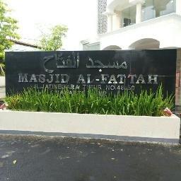 masjid al fattah